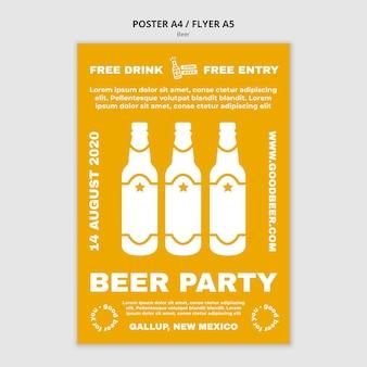 Cartel de plantilla de fiesta de cerveza