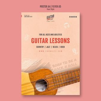 Cartel de plantilla de lecciones de guitarra
