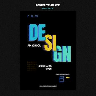 Cartel de plantilla de promoción de escuela de anuncios