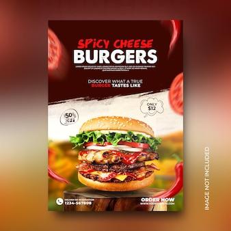 Cartel de promoción de hamburguesas de comida rápida plantilla de promoción de publicaciones en redes sociales psd