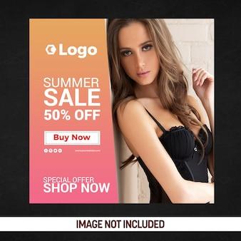 Cartel de redes sociales de venta de verano.
