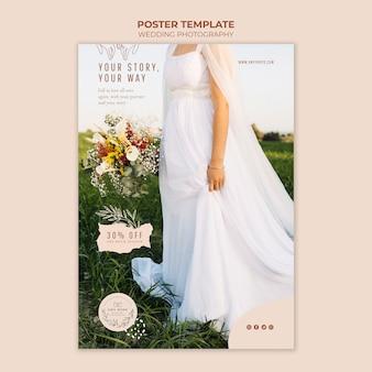 Cartel vertical para servicio de fotografía de bodas.