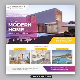 Casa de bienes raíces en venta banner de publicación de redes sociales y plantilla de volante cuadrado