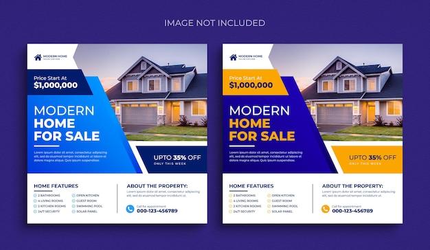 Casa de bienes raíces en venta plantilla de volante cuadrado de banner de redes sociales