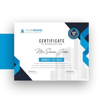 Certificaat sjabloonontwerp Premium Psd