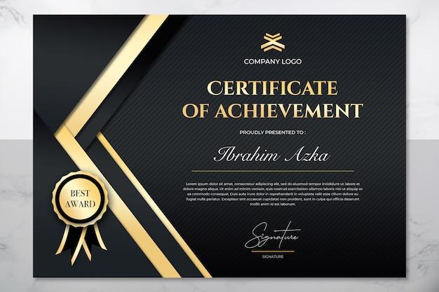Certificado de oro moderno de plantilla de logro