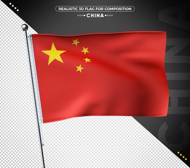 China 3d-vlag met realistische textuur