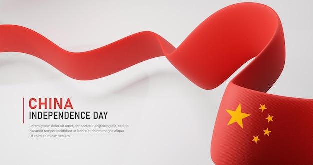 China onafhankelijkheidsdag zwaaien lint vlag banner sjabloon