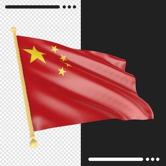 China vlag 3d-rendering geïsoleerd