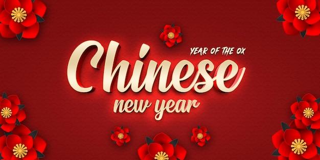 Chinees nieuwjaar 3d teksteffect sjabloon