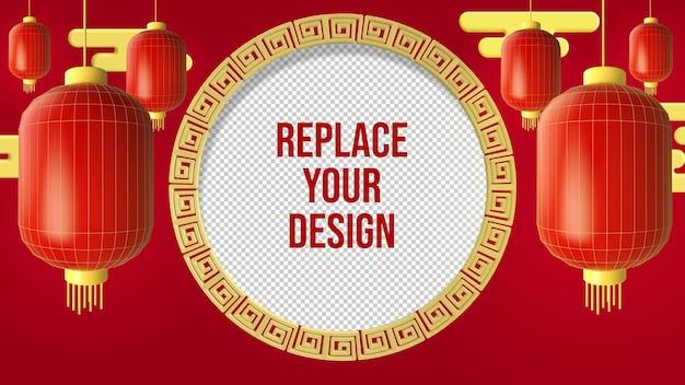 Chinees nieuwjaar mockup 3d-rendering ontwerp