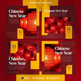 Chinees nieuwjaar sociale mediasjabloon