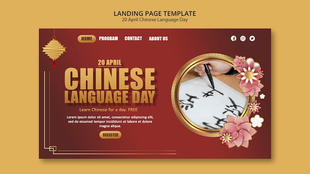 Chinese taal dag bestemmingspagina sjabloon