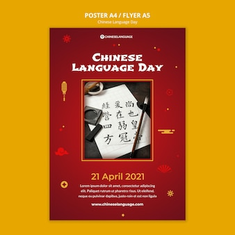 Chinese taal dag poster