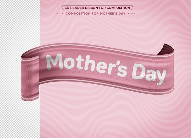 Cinta 3d feliz día de las madres para la composición