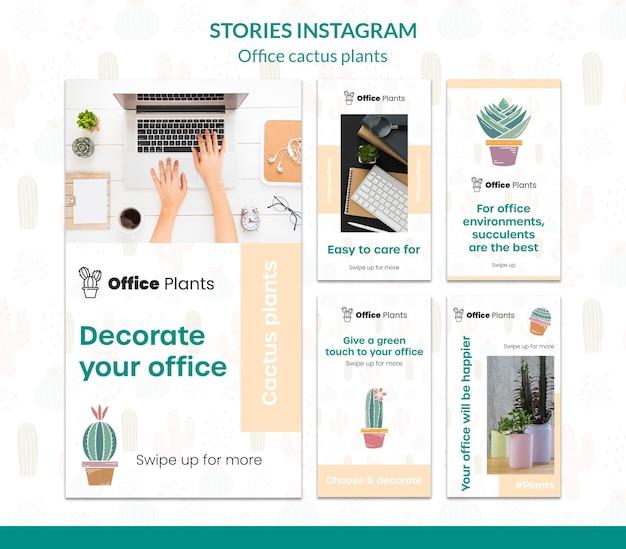 Colección de historias de instagram para plantas de espacio de trabajo de oficina