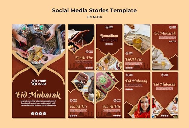 Colección de historias de instagram para ramadhan kareem