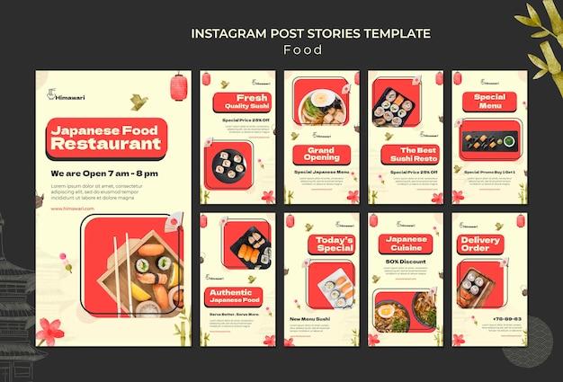 Colección de historias de instagram para restaurante de comida japonesa