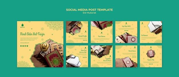 Colección de publicaciones de instagram para eid mubarak
