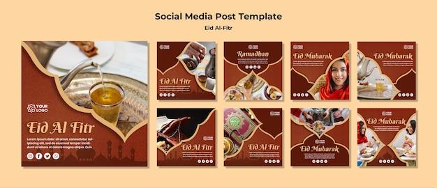 Colección de publicaciones de instagram para ramadhan kareem