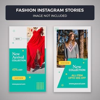 Collezione di modelli di storie di instagram di moda
