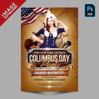 Columbus day partij folder sjabloon
