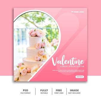 Comida valentine banner publicación en redes sociales