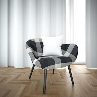 Comoda sedia moderna