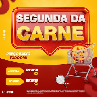 Composición del lunes de la carne de la etiqueta 3d de las redes sociales para el supermercado en la campaña general de brasil
