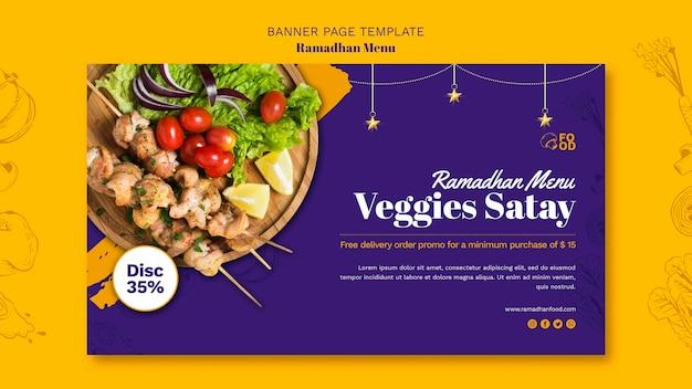 Concepto de banner de menú ramadahn