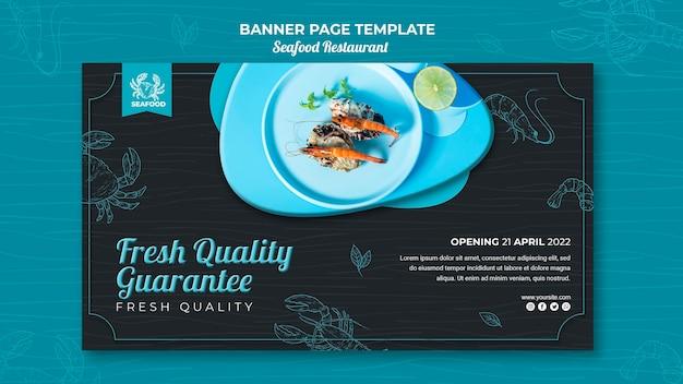 Concepto de banner de restaurante de mariscos