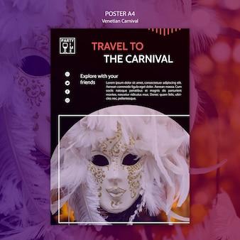 Concepto de cartel para plantilla de carnaval de ventian