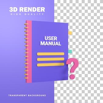 Concepto de manual de usuario de renderizado 3d para encontrar información fácilmente.
