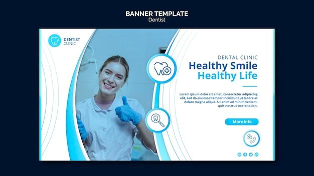 Concepto de plantilla de banner de dentista