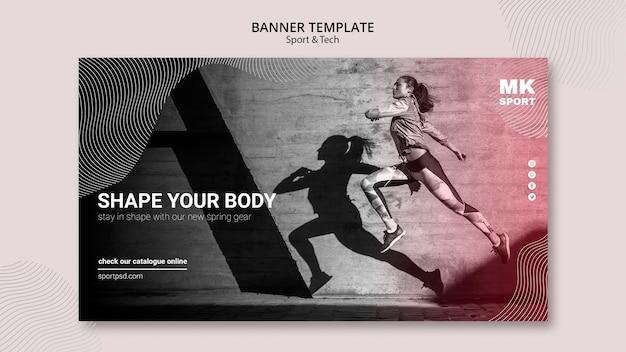Concepto de plantilla de banner de deporte y tecnología