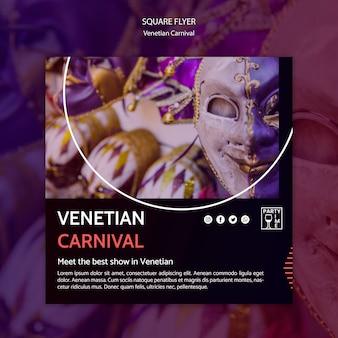 Concepto de plantilla para el carnaval de ventian