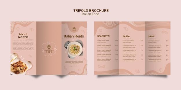 Concepto de plantilla de folleto de comida italiana