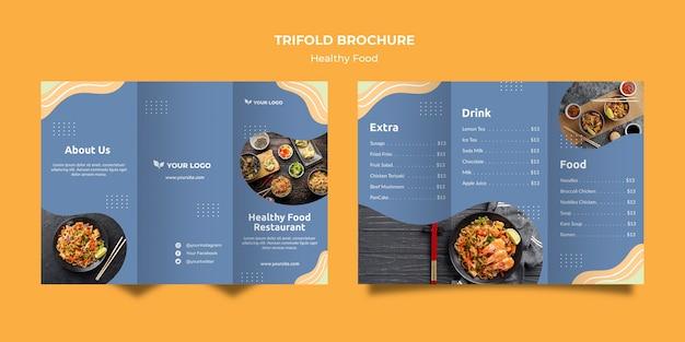 Concepto de plantilla de folleto de restaurante