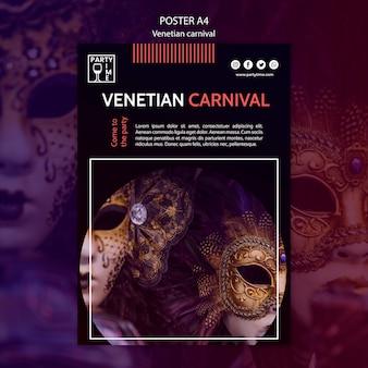 Concepto de plantilla de póster para el carnaval veneciano