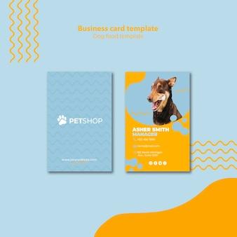 Concepto de plantilla de tarjeta de visita para tienda de mascotas