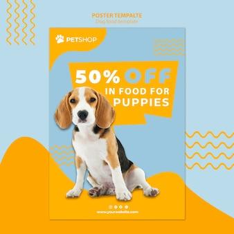 Concetto del modello del manifesto del negozio di animali con cibo per cani