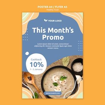 Concetto di modello di poster ristorante