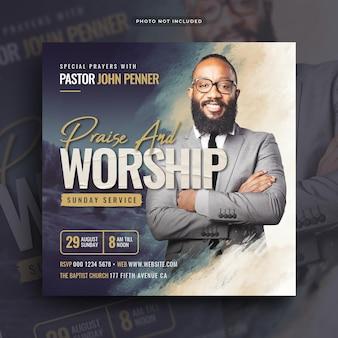 Conferencia de la iglesia folleto de servicio dominical publicación en redes sociales banner web