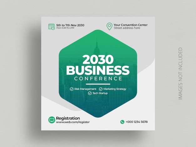 Conferentie sociale media postmarketing zakelijke evenement vierkante flyer-sjabloon
