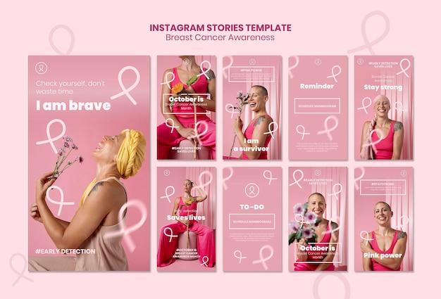 Conjunto de historias de ig de concientización sobre el cáncer de mama