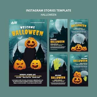 Conjunto de historias de instagram de fiesta de halloween