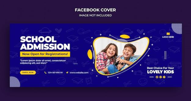 Copertina della timeline di facebook per l'ammissione alla scuola e modello di banner web