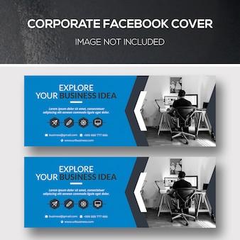 Copertina facebook aziendale
