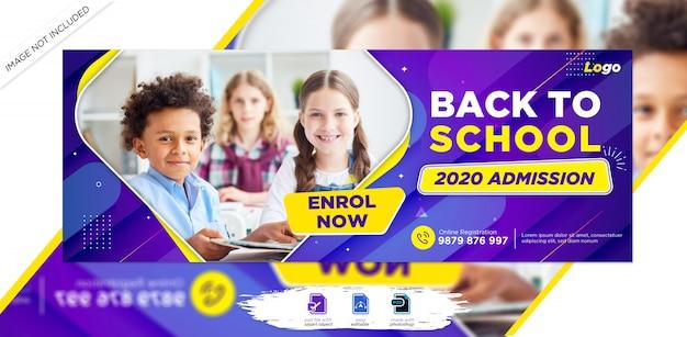 Copertura cronologica di facebook per l'ammissione all'istruzione scolastica
