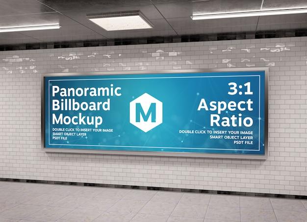 Cornice super panoramica in underground mockup
